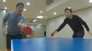 PGA Tour pro Byeong Hun An (left) plays his father Ahn Jae-hyung in ping pong.